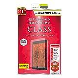 2019年 iPad 7.9インチ 液晶保護強化ガラス 反射防止 TR-IPD197-GL-AG