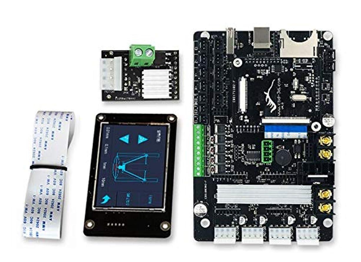 流行台無しに溶けるAXDZ nsDIY マザーボード F Plus 446 タッチスクリーン デュアルヘッド カップル 3D プリンター 3D プリンター メインボード コントロールパネル
