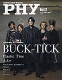 PHY【ファイ】VOL.12 音楽と人増刊 特集:BUCK-TICK