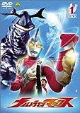 ウルトラマンマックス 1 [DVD]