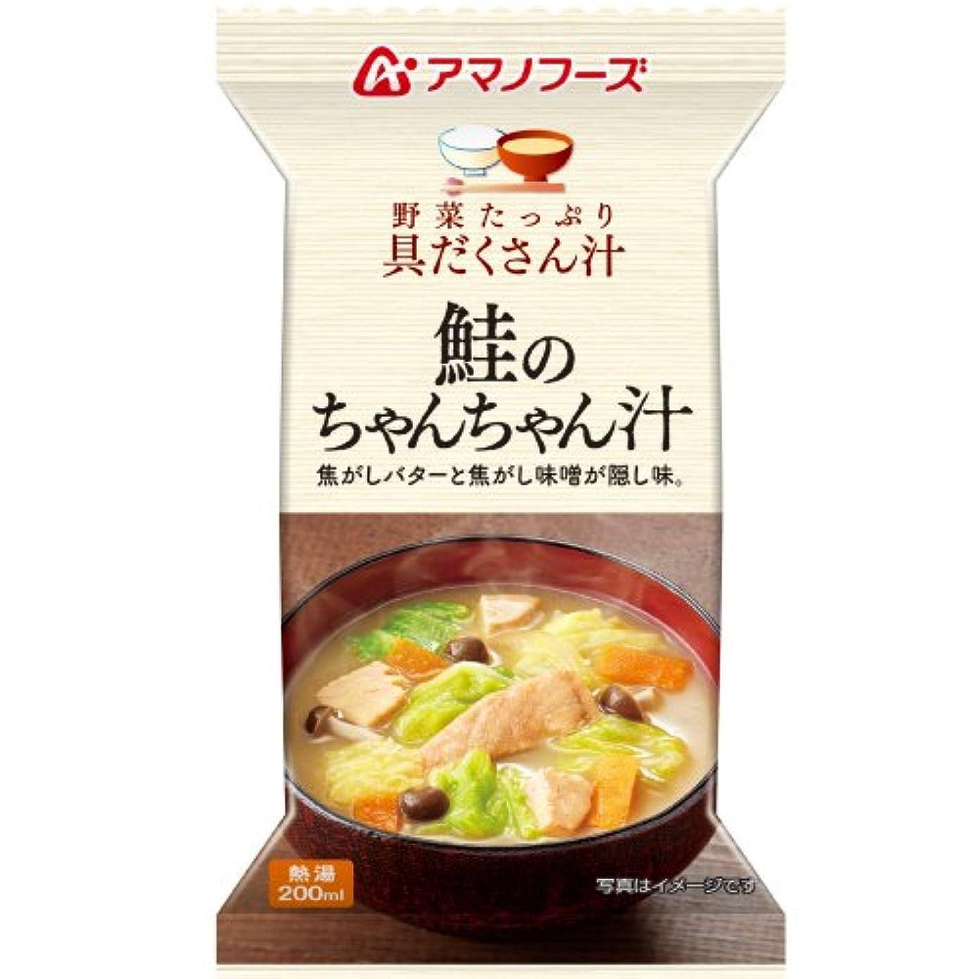パズル処理パイアマノフーズ フリーズドライ 北海道 産 秋 鮭 使用 野菜 たっぷり 具だくさん汁 ( 鮭 の ちゃんちゃん汁 )4食 セット