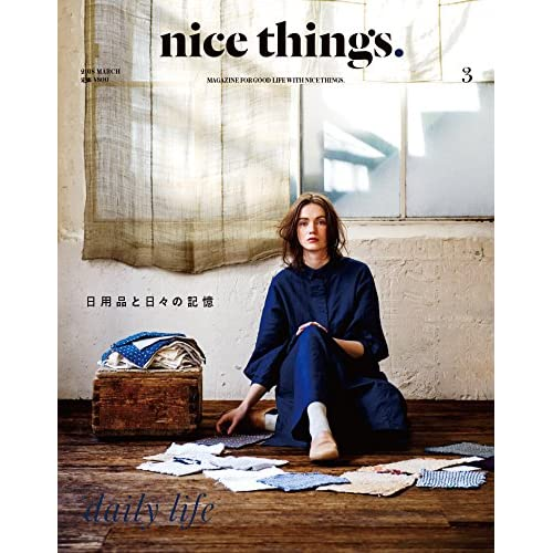 nice things.(ナイスシングス) 2018年 03 月号 (日用品と日々の記憶 daily life)