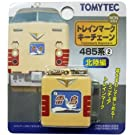 トレインマークキーチェーン TMK-02 トレインマークキーチェーン485系2「北陸編」