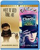 【初回限定生産】かいじゅうたちのいるところ/チャーリーとチョコレ...[Blu-ray/ブルーレイ]