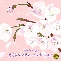 ソメイヨシノ Originally Performed by ENDLICHERI☆ENDLICHERI