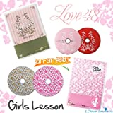 【SET】ガールズレッスン&LOVE*48(Amazon店限定)