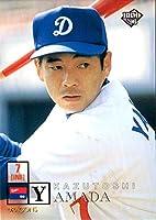 BBM1996 ベースボールカード レギュラーカード No.330 山田和利