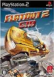 FLATOUT 2 GTR (がんばれ!とびだせ!レーシング!!)