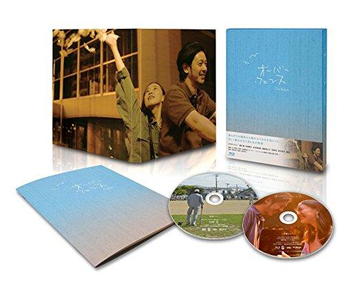 オーバー・フェンス 豪華版【Blu-ray】