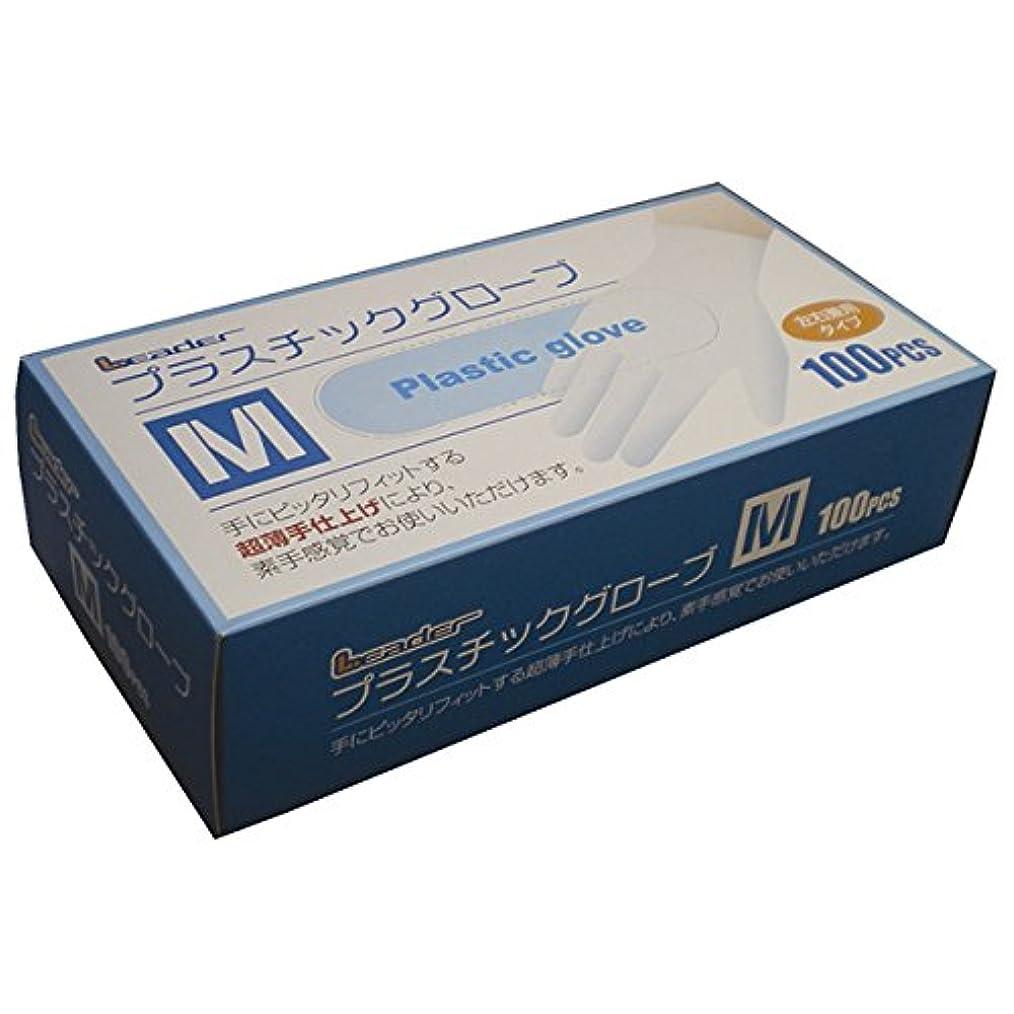 日進医療器株式会社:LEプラスチックグローブMサイズ100P 10個入 784492