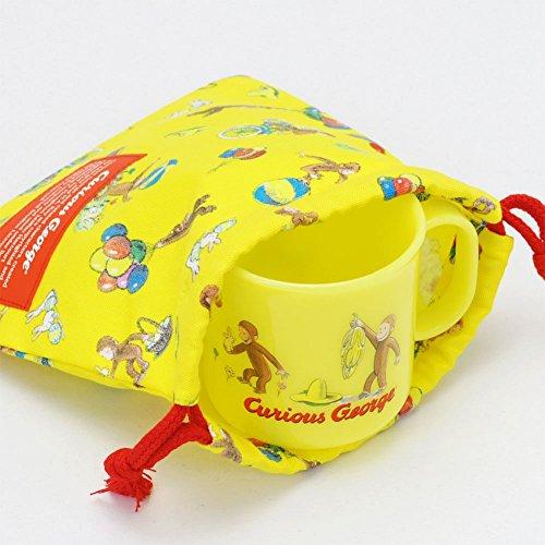 学研ステイフル おさるのジョージ コップ袋 ランチ巾着 ミニ ジョージ K05056