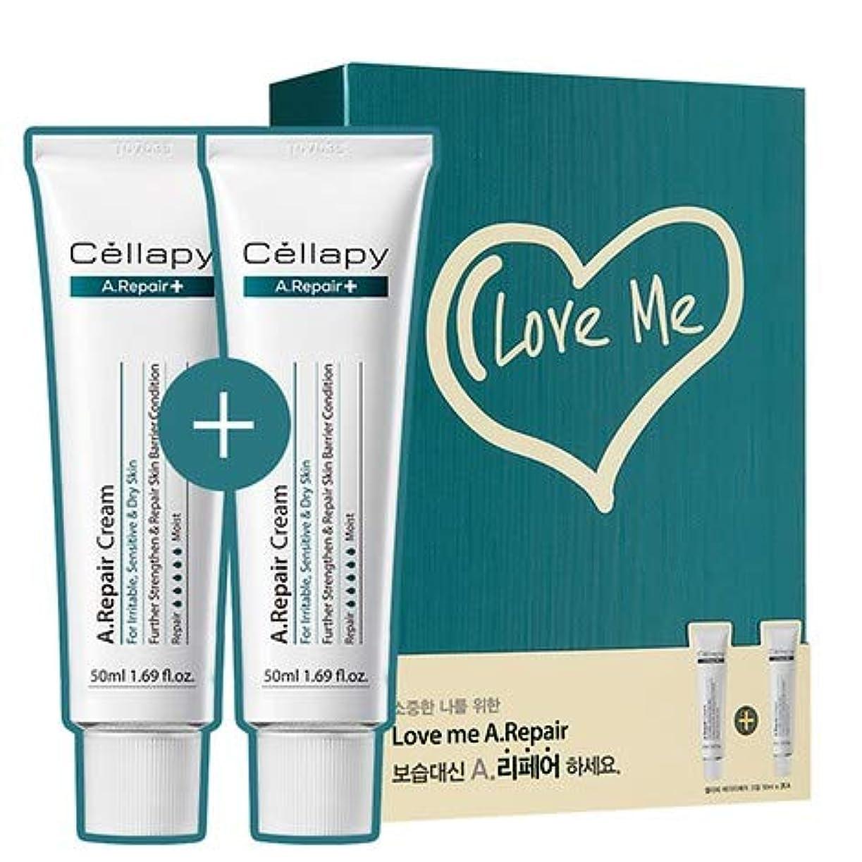 伝染病キャンパスしたいセラピ エイリペアプラスクリーム 50ml 2個セット&サンプル2袋付き [並行輸入品] / Cellapy A.Repair Plus Cream 50ml ×2ea