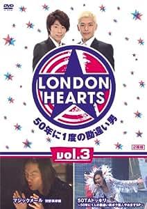 ロンドンハーツ vol.3 [DVD]