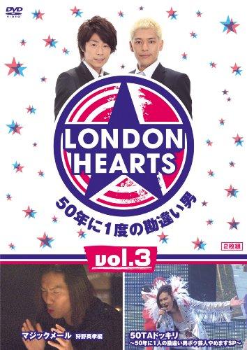ロンドンハーツ vol.3 [DVD]...