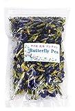 Butterfly Pea Tea タイ花茶 アンチャン バタフライピー 青いハーブティー 25g 蝶豆花茶