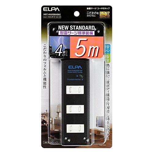 ELPA エルパ 耐雷サージ機能付コード付タップ 4個口 5m ブラック WBT-4050SBN(BK)