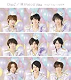 我 I Need You / Hey! Say! JUMP