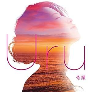 【Amazon.co.jp限定】奇蹟(初回生産限定盤)(DVD付)(Uru直筆イラストオリジナルステッカーAmazon ver.付)