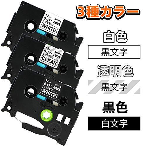 透明 白 黒 12mm ピータッチ ブラザー工業 tzeテープ tze-131 tze-231 tze-335 Pタッチ P-touch Brother ラベルライター PT-P300BT PT-J100 PT-P710BT 3色セット