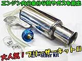 H-EX-7 ブリーザーKit 139 DT50 DT125R DT200R WR230 GEAR RZ50 TZM50 TZR50 TZR50R YSR50 TDR80 YSR80 RZ125 TZR125 シグナスX SDR200 TW200/E TW225 セロー225 セロー250 R1-Z RZ250R RZ350 SRV250 SRX250/F TDR250 TZR250R WR250R/X XT250X ドラックスター250 グランドマジェスティ250 グランドマジェスティ400 ルネッサ SRX400 SRX600 ジョグZR SA36J SA39J TMAX500 FZR750R YZF750SP 汎用