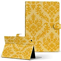 igcase Qua tab 01 au kyocera 京セラ キュア タブ タブレット 手帳型 タブレットケース タブレットカバー カバー レザー ケース 手帳タイプ フリップ ダイアリー 二つ折り 直接貼り付けタイプ 004017 チェック・ボーダー 模様 エレガント 黄色