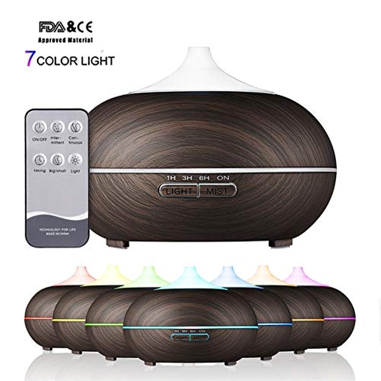 ペースト離す知覚的LEDライトエッセンシャルアロマオイルディフューザーアロマ加湿器空気清浄機リモコン7色変更LEDライトオフィスホーム