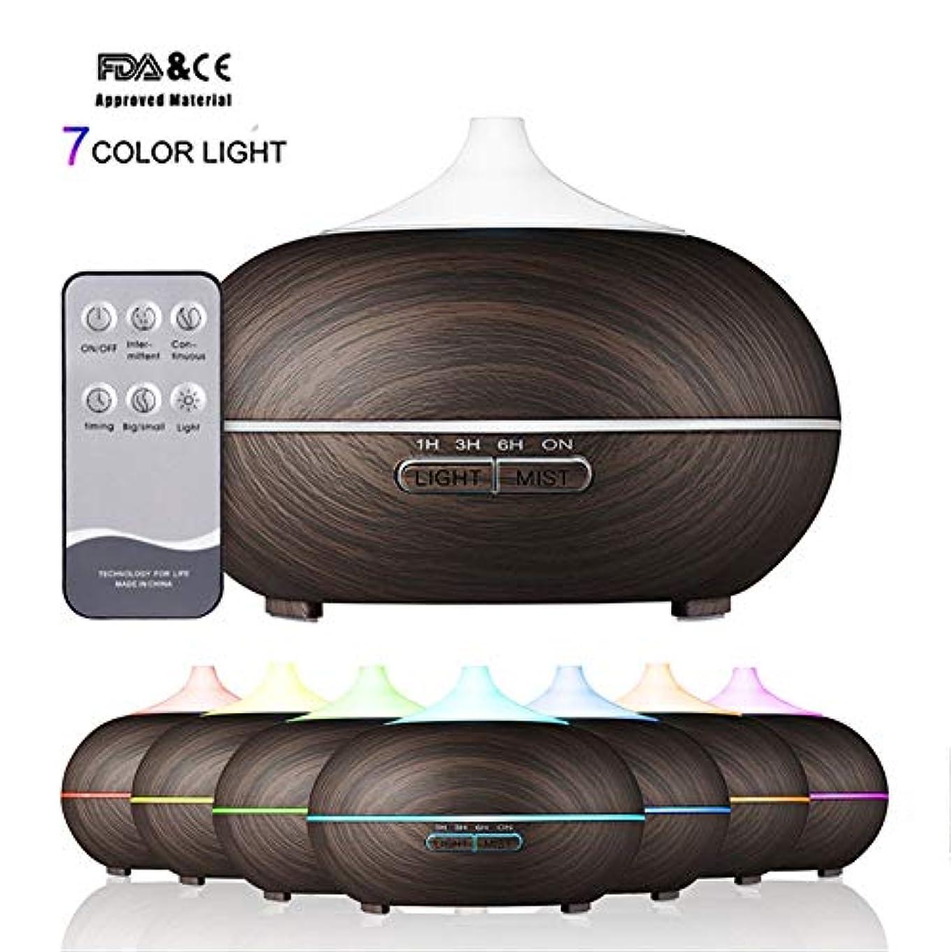 秋鳴らす汚染されたLEDライトエッセンシャルアロマオイルディフューザーアロマ加湿器空気清浄機リモコン7色変更LEDライトオフィスホーム