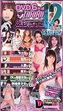 完全E女コレクション DVD6枚12時間超