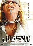 JIGSAW ルール・オブ・デス [DVD]