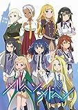 【Amazon.co.jp限定】メルヘン・メドヘン第6巻(初回限...