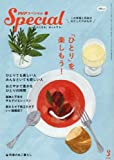 PHPスペシャル 2018年 03 月号 [雑誌]