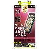 Simplism iPhone7 フィルム /6s/6 保護フィルム 反射防止  TR-PFIP164-BLAG