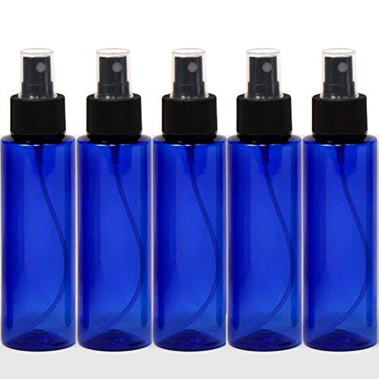 満足させる旅行全部スプレーボトル50mLブルー黒ヘッド5本ストレートペットボトル遮光性青色おしゃれ容器bu50sbk5