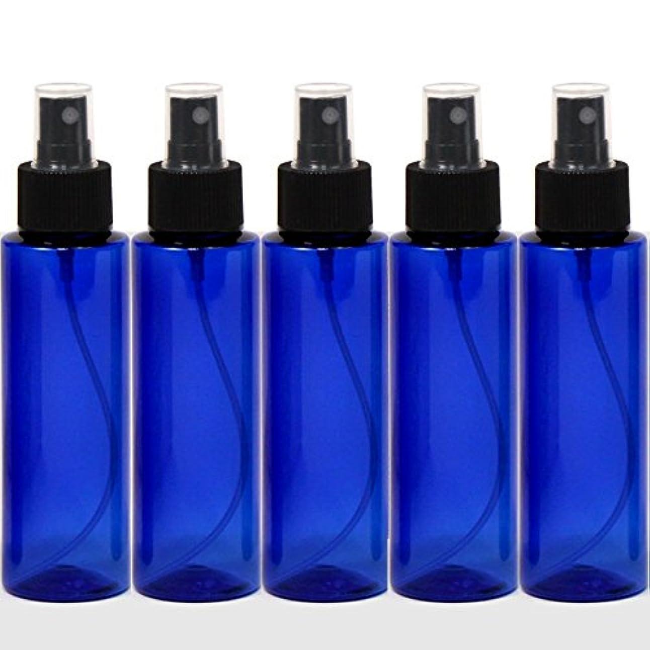 ドレインバレーボールトラップスプレーボトル50mLブルー黒ヘッド5本ストレートペットボトル遮光性青色おしゃれ容器bu50sbk5