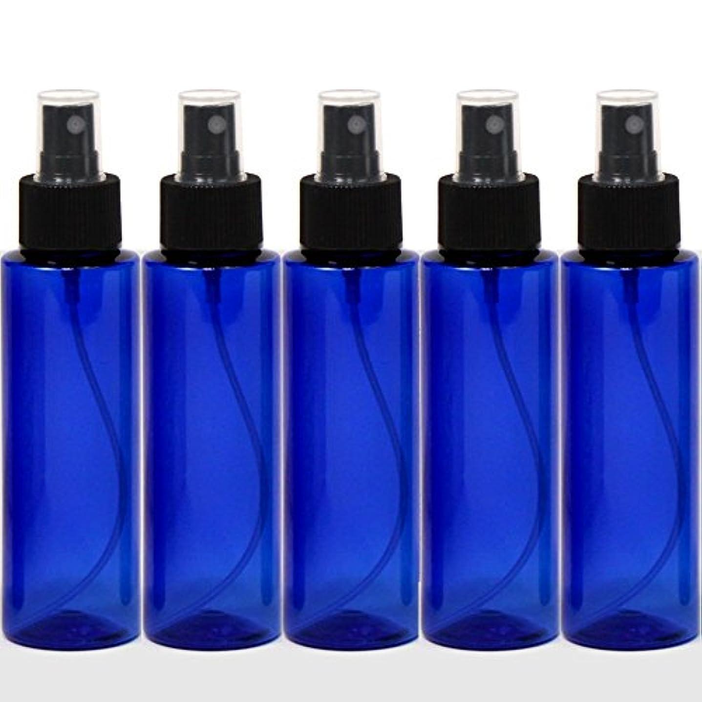 矩形汚染スプレーボトル50mLブルー黒ヘッド5本ストレートペットボトル遮光性青色おしゃれ容器bu50sbk5