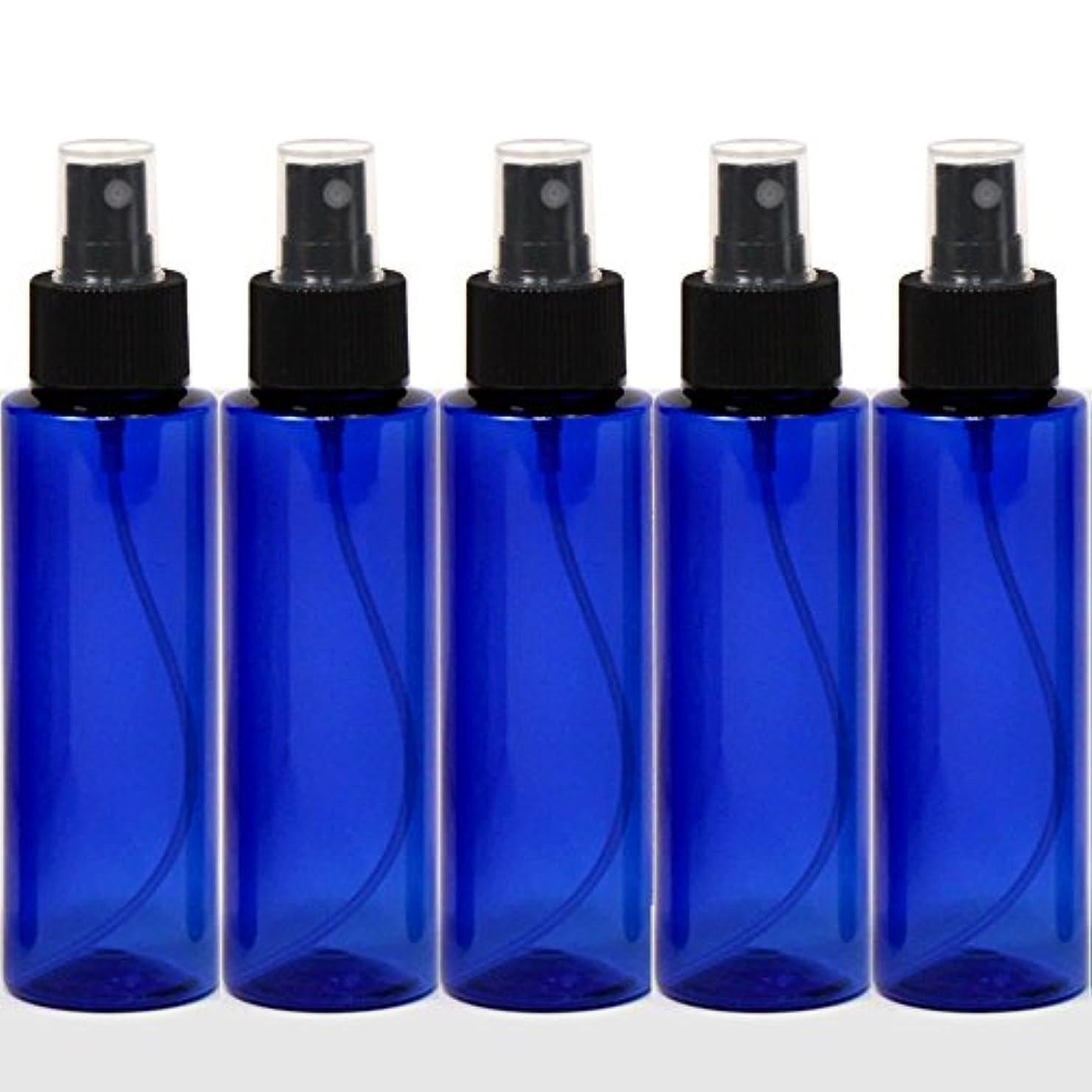 独裁者はさみカエルスプレーボトル50mLブルー黒ヘッド5本ストレートペットボトル遮光性青色おしゃれ容器bu50sbk5