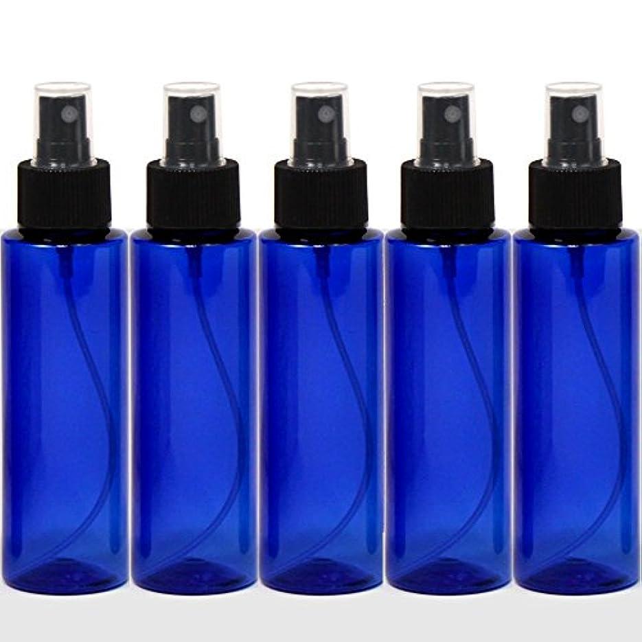 検索エンジン最適化彼女は嘆願スプレーボトル50mLブルー黒ヘッド5本ストレートペットボトル遮光性青色おしゃれ容器bu50sbk5