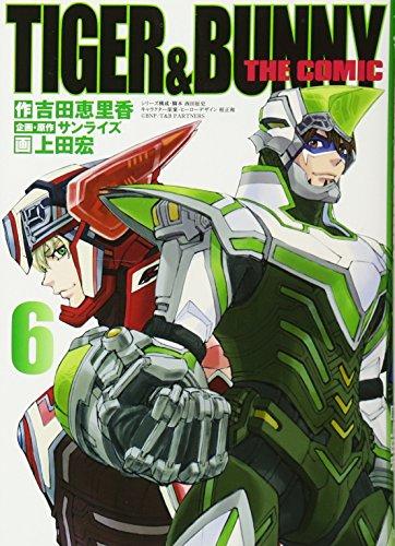 TIGER&BUNNY THE COMIC 6 (ヤングジャンプコミックス)