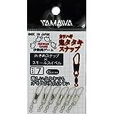 ヤマワ産業(Yamawa Sangyo) カワハギ鬼タタキスナップ / 7