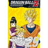 DRAGON BALL Z #29 [DVD]
