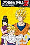 DRAGON BALL Z #29[DVD]
