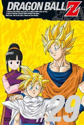 DRAGON BALL Z #29 [DVD]