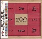 Y.M.O. SELFSERVICE 結成二十周年記念 イエローマジックオーケストラ YMO