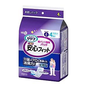 【お試しパック】リリーフ 尿とりパッド 紙パンツ専用 一晩中安心フィット 4枚入