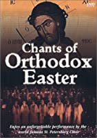 Chants of Orthodox Easter [DVD]