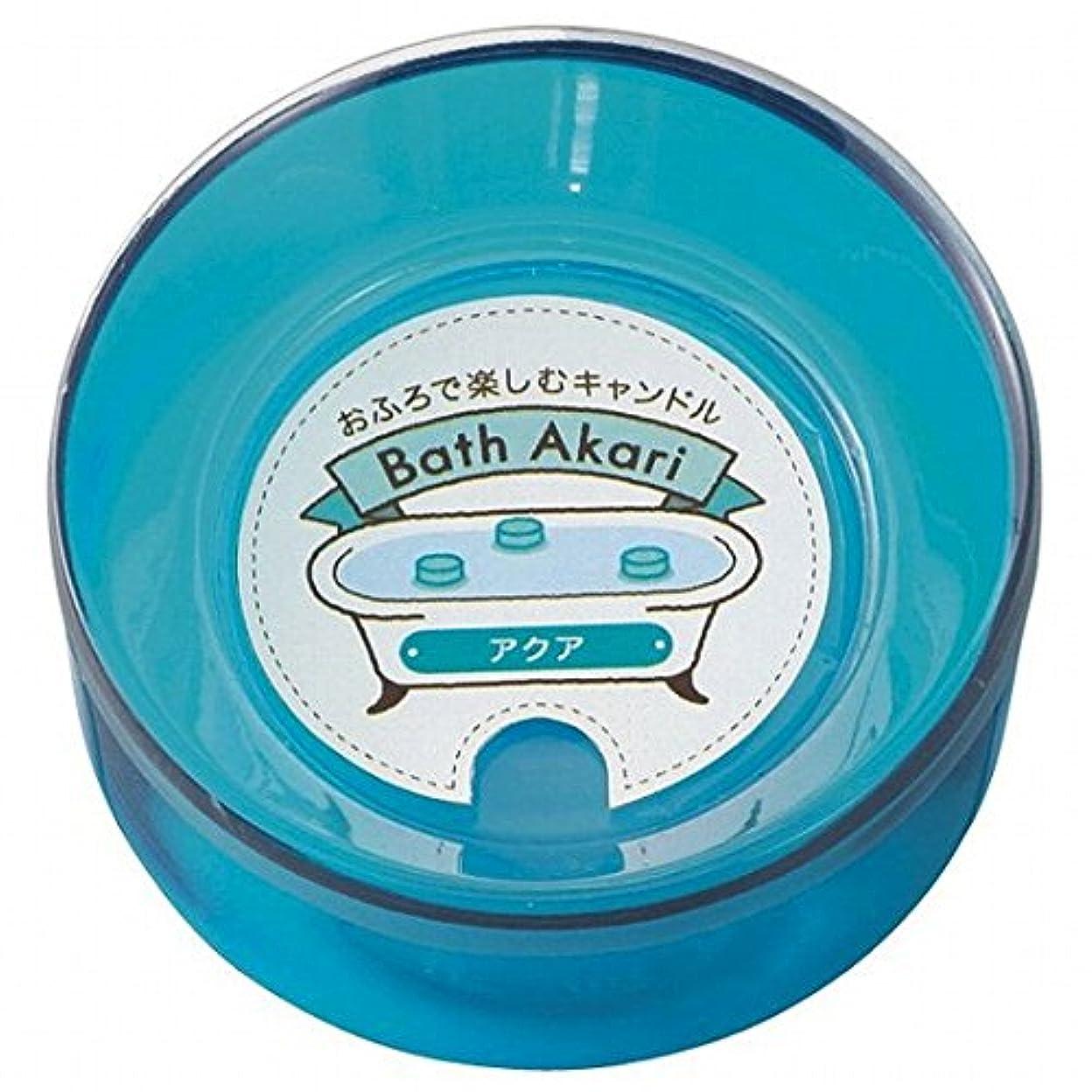 予防接種する繰り返したしゃがむkameyama candle(カメヤマキャンドル) バスあかり (水に浮く?お風呂キャンドル) 「アクア」 12個入り(A8220510A)