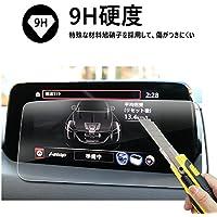 【RUIYA 強化ガラス製】Mazda マツダ CX-8 カーナビゲーション保護ガラスフィルム 液晶保護フィルム 防気泡 防キズ 吸盤付き