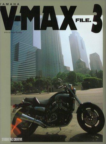 ヤマハV-マックスファイル (3)