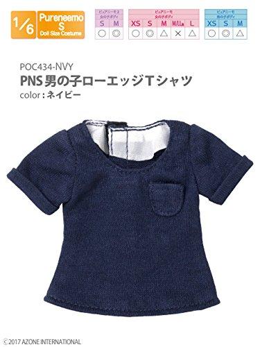 ピュアニーモ用 PNS 男の子ローエッジTシャツ ネイビー (ドール用)