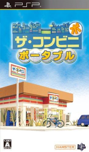 ザ コンビニポータブル - PSP